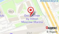 Отель DoubleTree by Hilton Moscow-Marina на карте