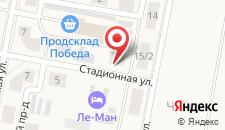 Мини-гостиница Ле-Ман на карте