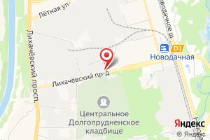 Адрес Долгопрудненская РЭС, филиал Красногорскмежрайгаз, Мособлгаз на карте