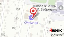 Отель Олимпик на карте