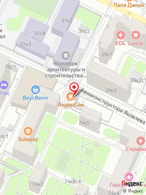 АндерСон на карте