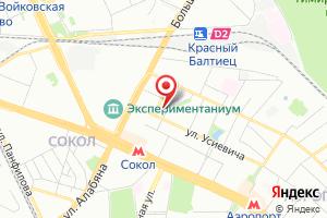 Адрес Мосводоканал, РКС № 8 Северного административного округа на карте