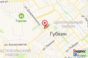 Адрес Белгородэнергосбыт Губкинский участок на карте