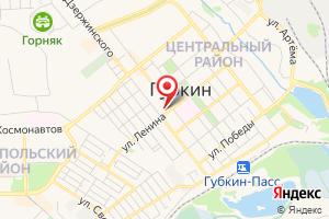 Адрес Газпром межрегионгаз Белгород, абонентский пункт в г. Губкин на карте