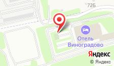 Отель Холидей Инн Москва Виноградово на карте