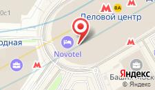 Гостиница Новотель Москва Сити на карте