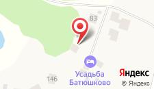Усадьба Батюшково на карте