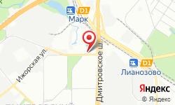 Адрес Сервисный центр Гамма-Центр