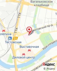 ДГКБ № 9 им. Г. Н. Сперанского, 3-е инфекционное отделение
