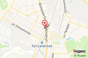 Адрес Водоканал, служба сбыта на карте