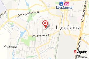 Адрес Канализационная насосная станция Щербинка № 8 на карте