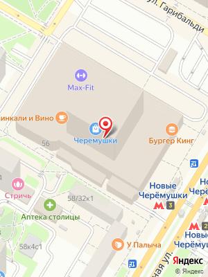 Kripto cafe bar на карте