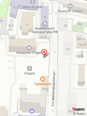 Le Restaurant на карте