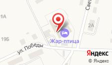 Отель Жар Птица на карте