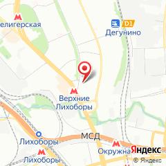 Машкова Тамара Якобовна