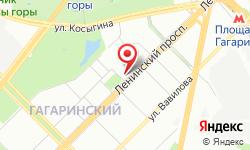 Адрес Сервисный центр Компания УДОБНО