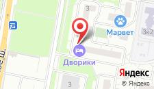 Отель Дворики на карте