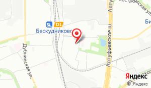 Адрес Комплексная трансформаторная подстанция