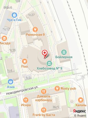 Там Ем Кафе на карте
