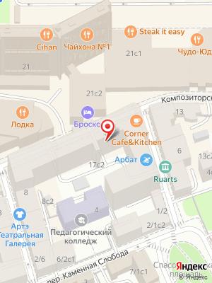Corner cafe & kitchen на карте