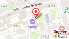 Гостиница Арбат на карте