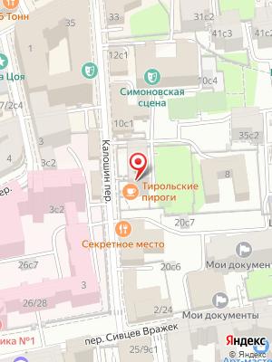 Тирольские пироги на карте