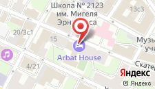 Отель Арбат Хаус на карте
