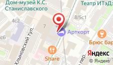 Отель Кортъярд Марриотт Москва Центр на карте