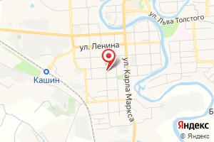Адрес Газпром газораспределение Тверь, филал в г. Кашине Отдел по работе с клиентами на карте