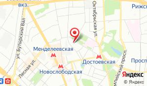 Адрес Московский городской фонд ОМС
