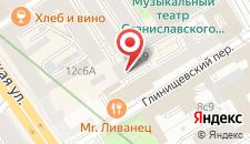 Отель Цитадель Комфорт на карте