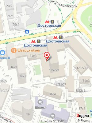 Cмузи бар Te Gusto на карте