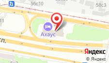 Отель Ахаус-отель на Нахимовском проспекте на карте