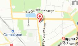 Адрес Сервисный центр Роберт Бош