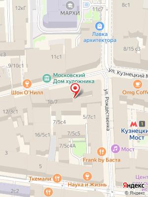 Хищnik Стейкs & Burgers на карте