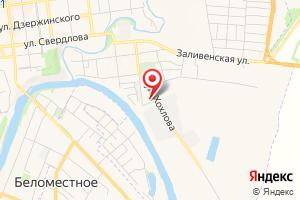 Адрес Газпром межрегионгаз Орёл, абонентский отдел в г. Ливны на карте