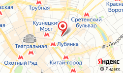 Адрес Сервисный центр ГОЛДФОН