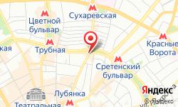 Адрес Сервисный центр Eurotime