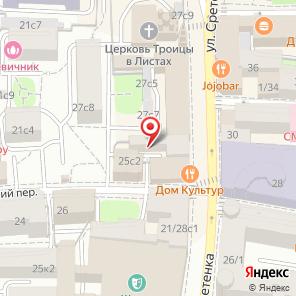 Обувь geox интернет магазин украина