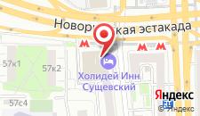 Гостиница Холидей Инн Москва Сущевский на карте