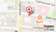 Бутик-Отель Сретенский двор на карте