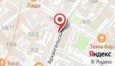Хостел Дмитровка Чистые пруды на карте