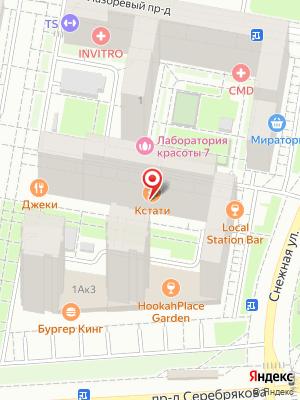 Бургер бар Нейборс на карте
