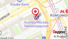 Отель Хилтон Москва Ленинградская на карте