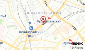 Адрес Мото-Такси Регион