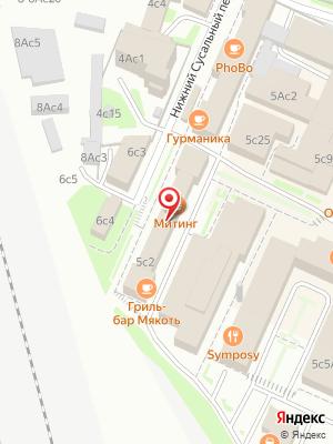 Хинкальная на Арме на карте