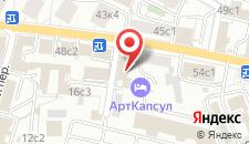 Отель Рандеву Таганка на карте
