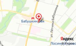 Адрес Сервисный центр НТС