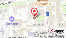 Отель Денисовский Дворик на карте