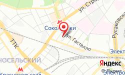 Адрес Сервисный центр Мастерская в Сокольниках